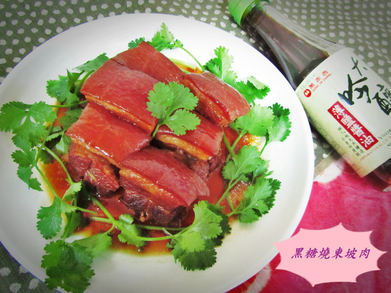 [萬家香大吟釀薄鹽醬油]黑糖燒東坡肉