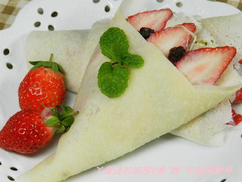 """ㄚ曼達的廚房~草莓就愛鷹牌煉奶~愛""""煉""""草莓潤餅捲"""