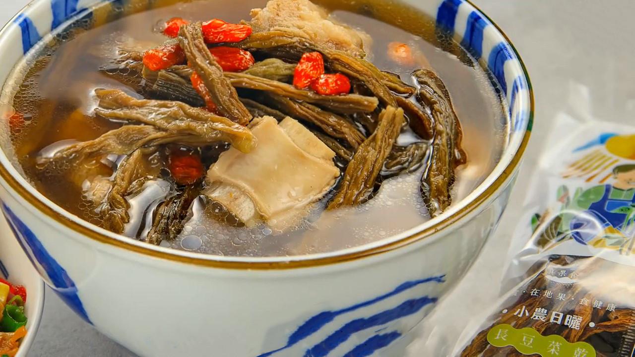 長豆菜乾排骨湯