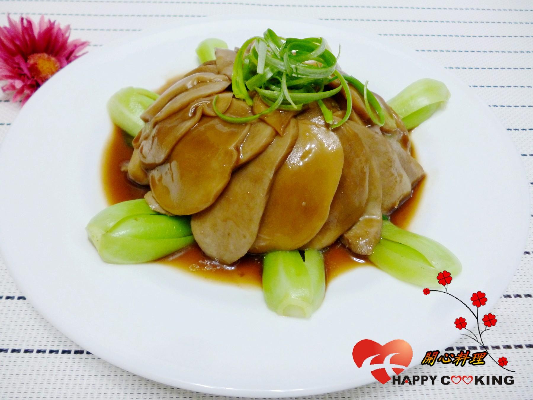 低卡料理~醬滷杏鮑菇(素鮑魚)