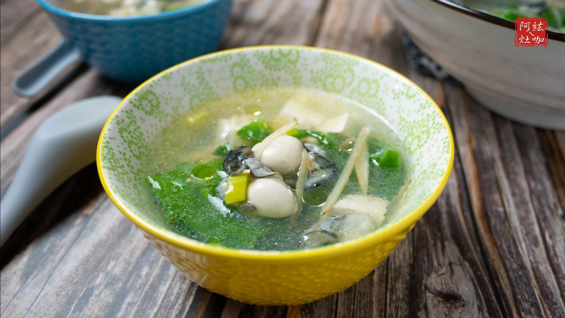 #124 鮮蚵豆腐湯