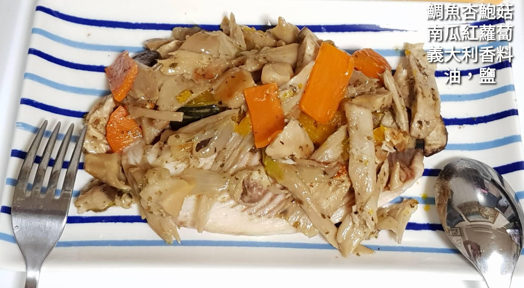 快速上菜-紙包魚(免退冰)