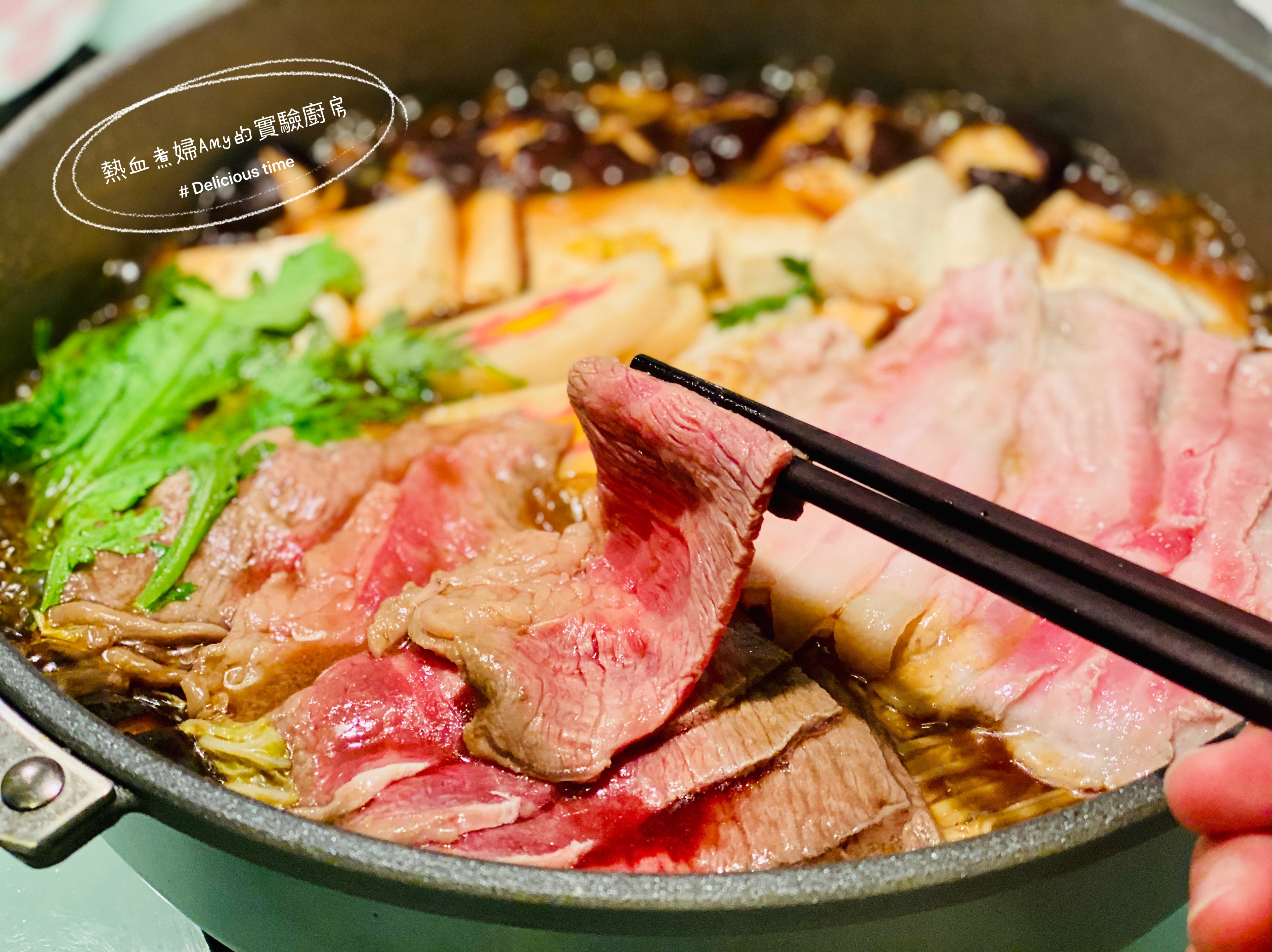 在家輕鬆做日式壽喜燒 Sukiyaki