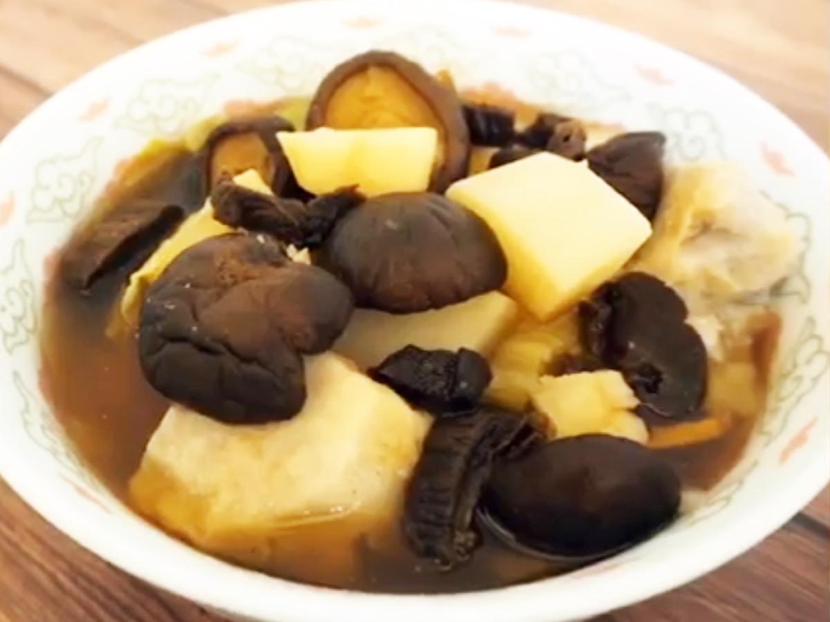 【蔬食老菜脯養生菇菇蔬食湯】超營養蔬食湯