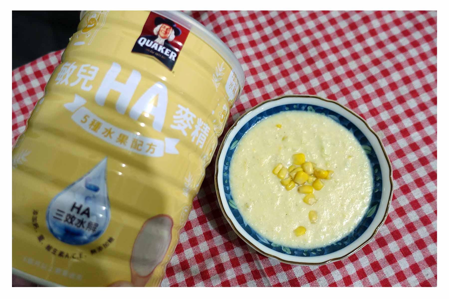 【桂格敏兒HA麥精】玉米濃湯-寶寶副食品