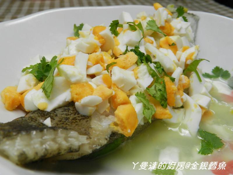ㄚ曼達的廚房~海鮮年菜~金銀鱈魚