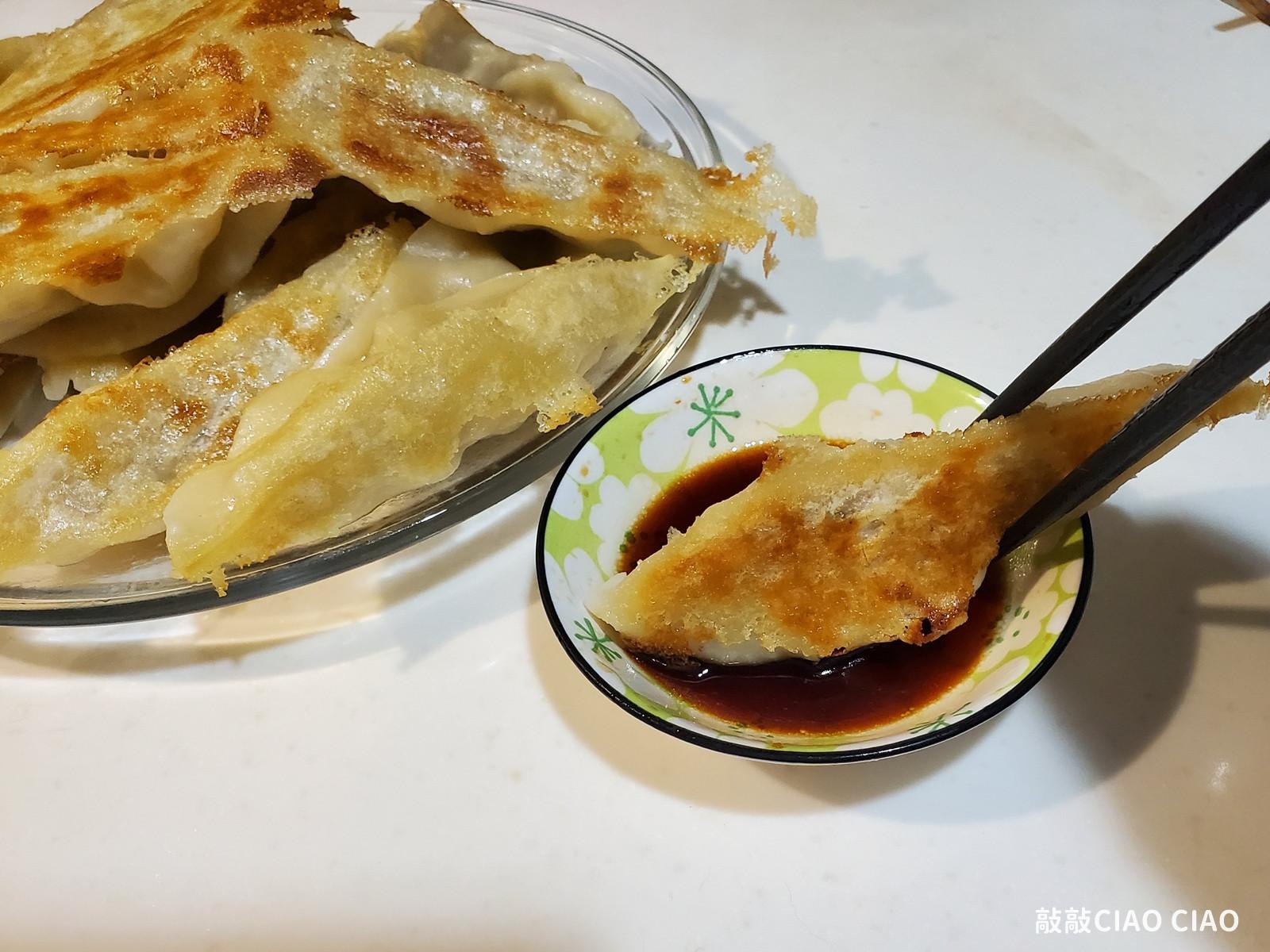 脆皮煎餃、脆皮鍋貼