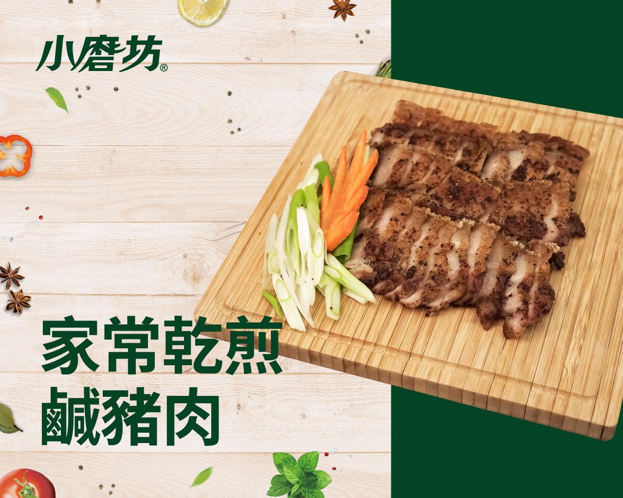 家常乾煎鹹豬肉_純黑胡椒粗粒