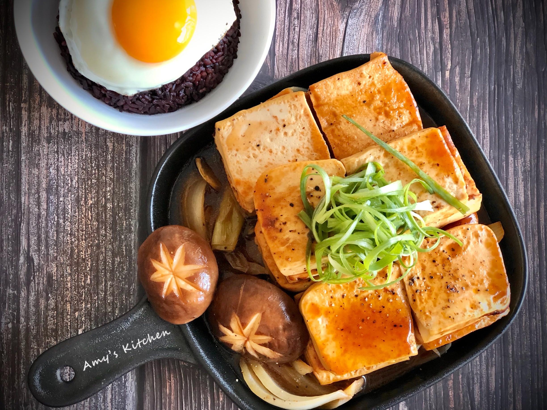 鐵板豆腐 (素)