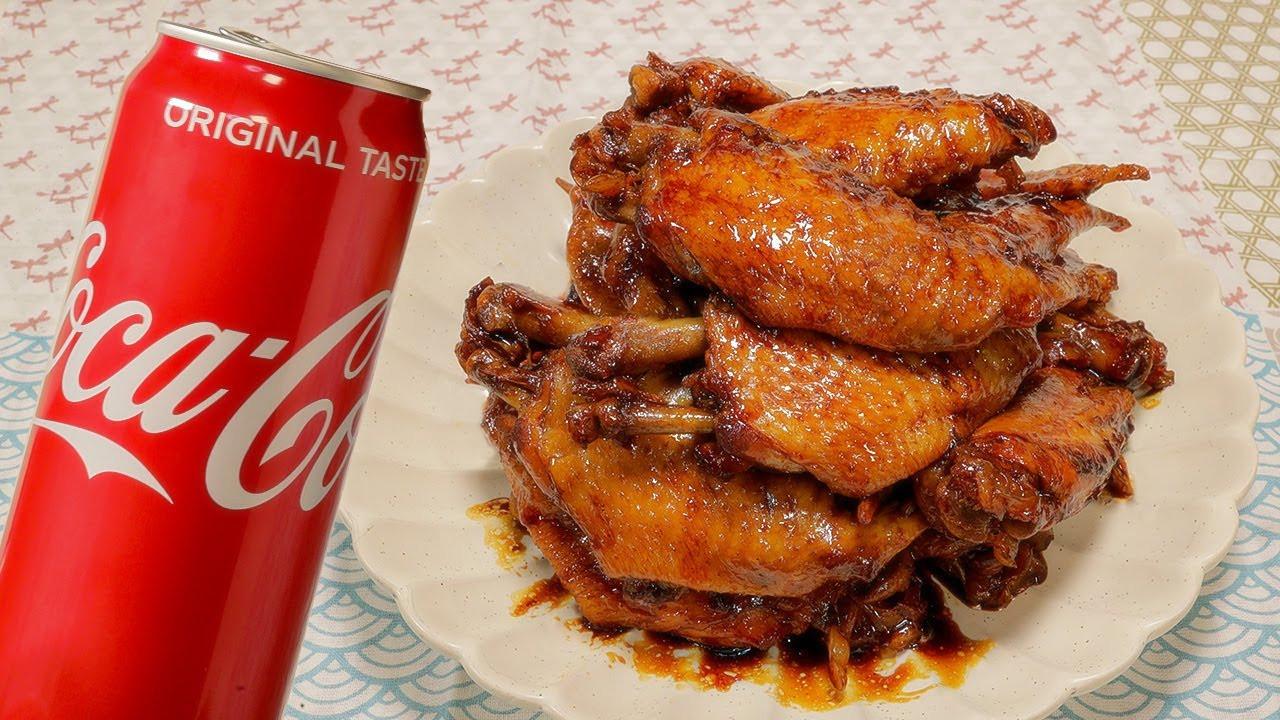 可口可樂x雞翅 |懶人料理|簡易食譜