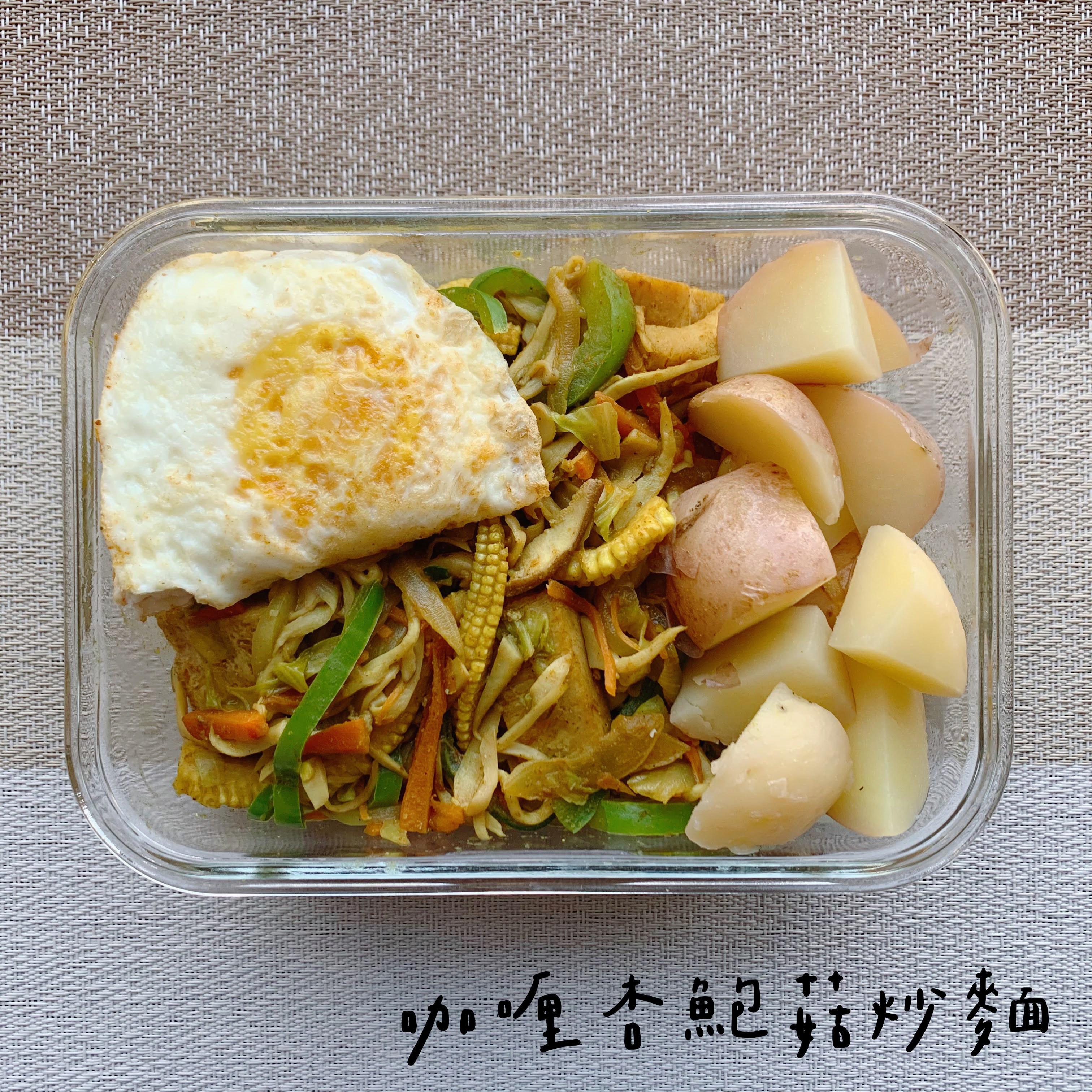 咖哩杏鮑菇炒麵