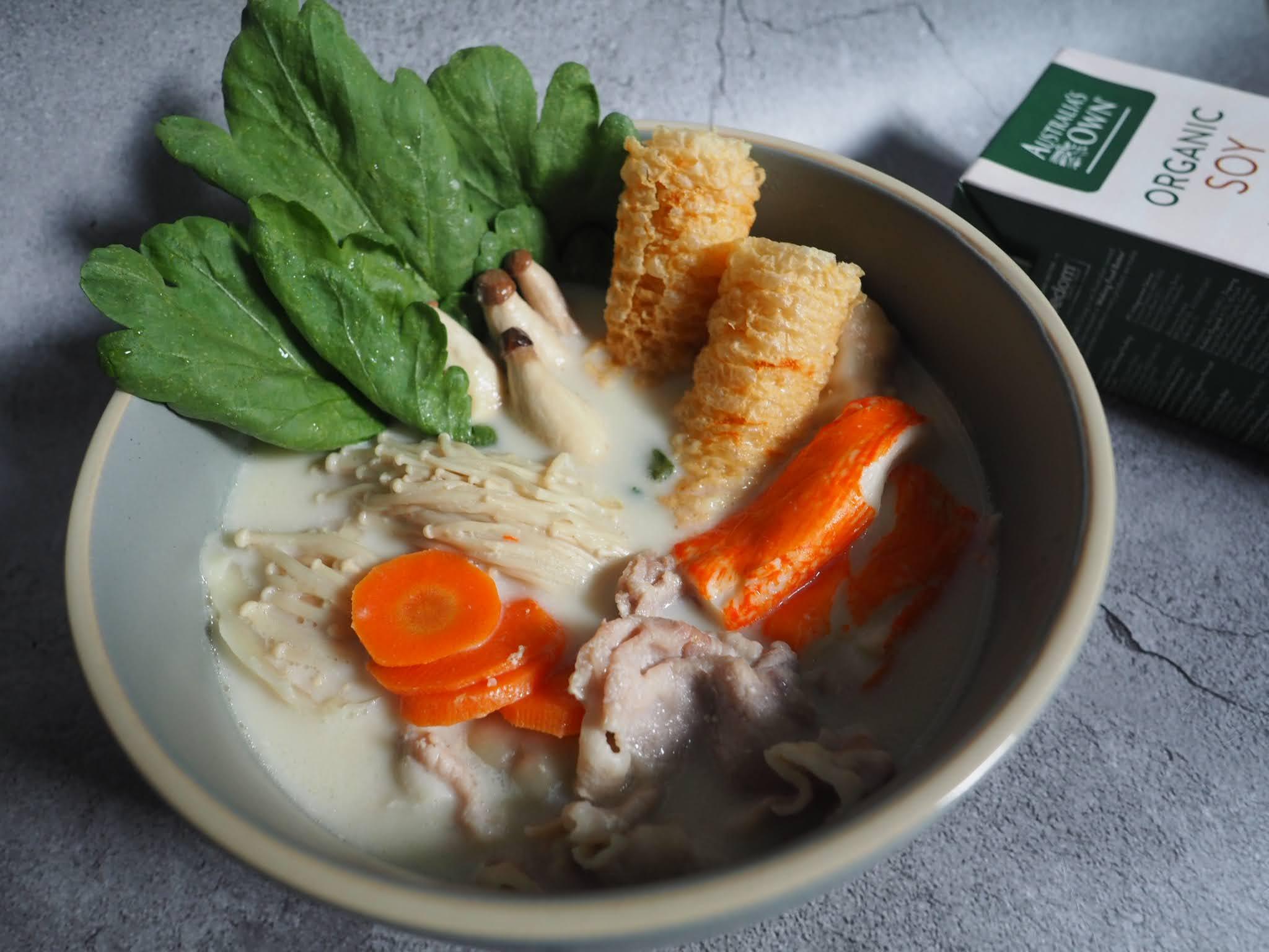 香濃豆乳鍋湯底