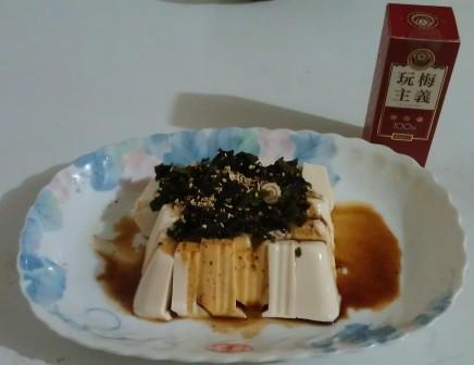 【梅狀元陳醋老梅膏】梅香紫菜豆腐