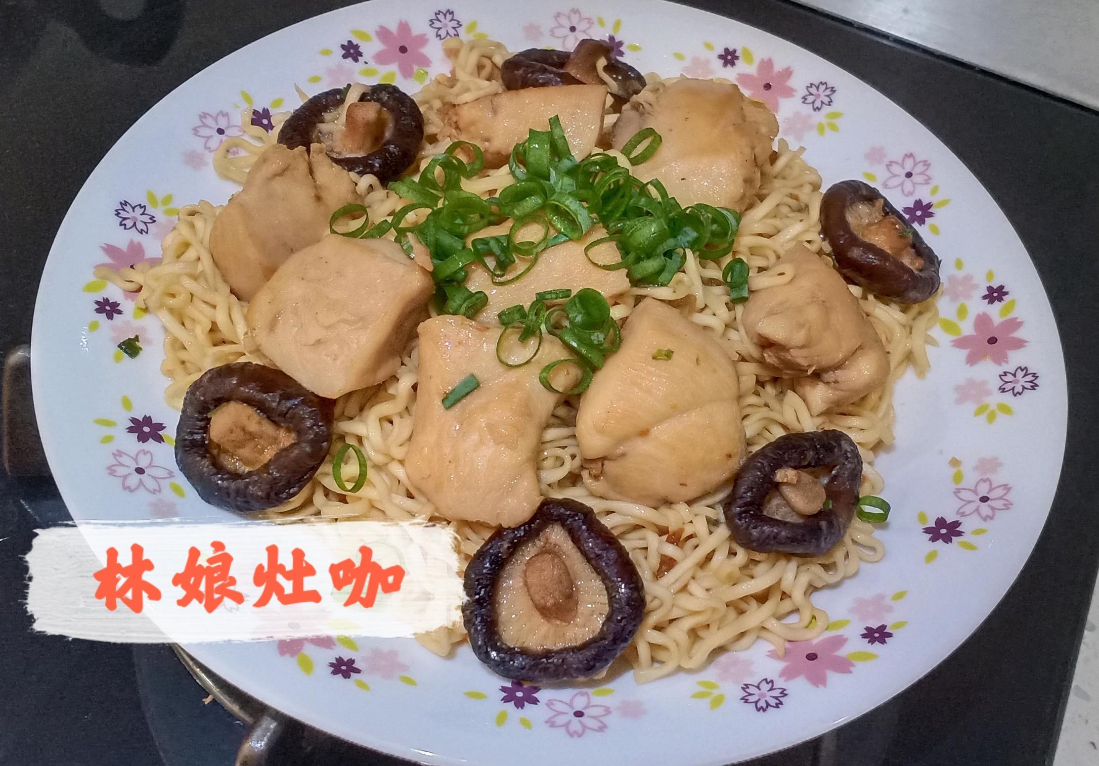 香菇雞炒泡麵/統一肉燥麵