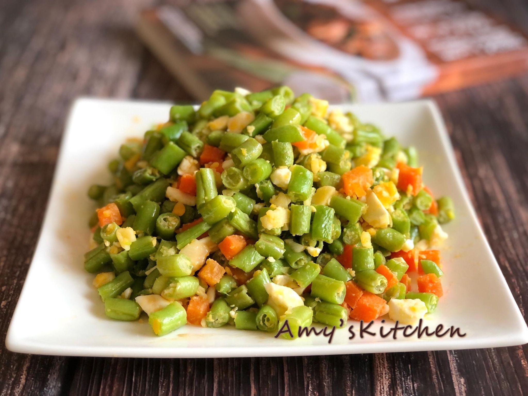金沙四季豆 (奶蛋素)