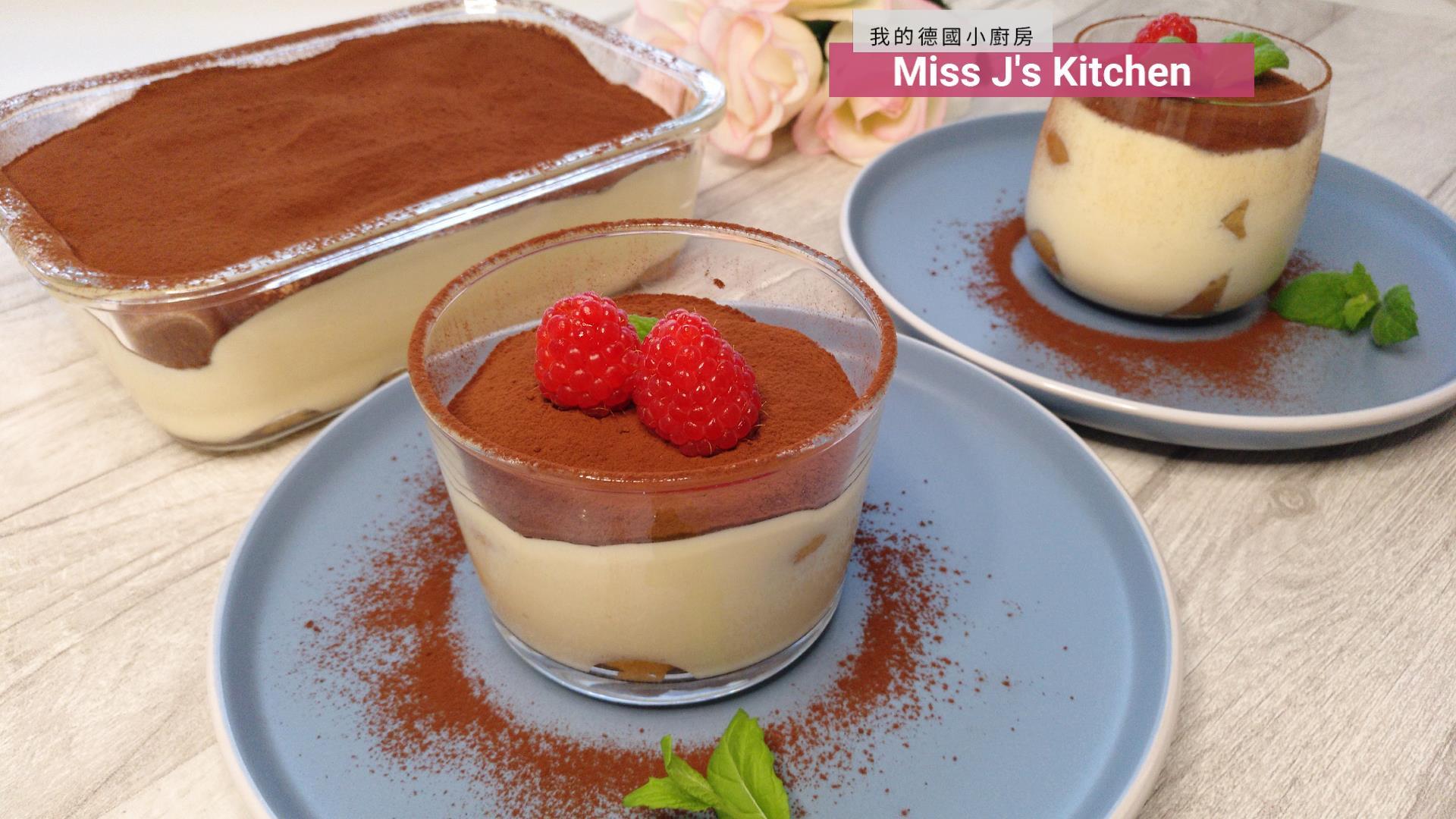 提拉米蘇 - 最經典的義大利甜點