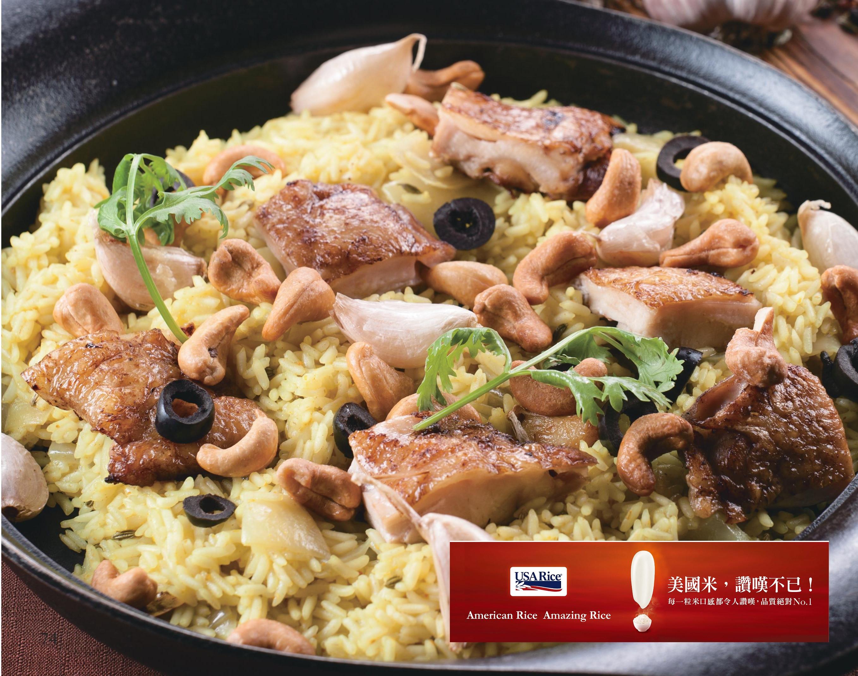 印度式茴香雞肉腰果飯