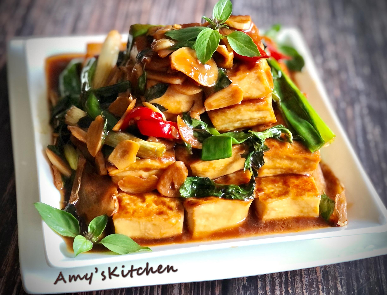 三杯豆腐 (素料理)