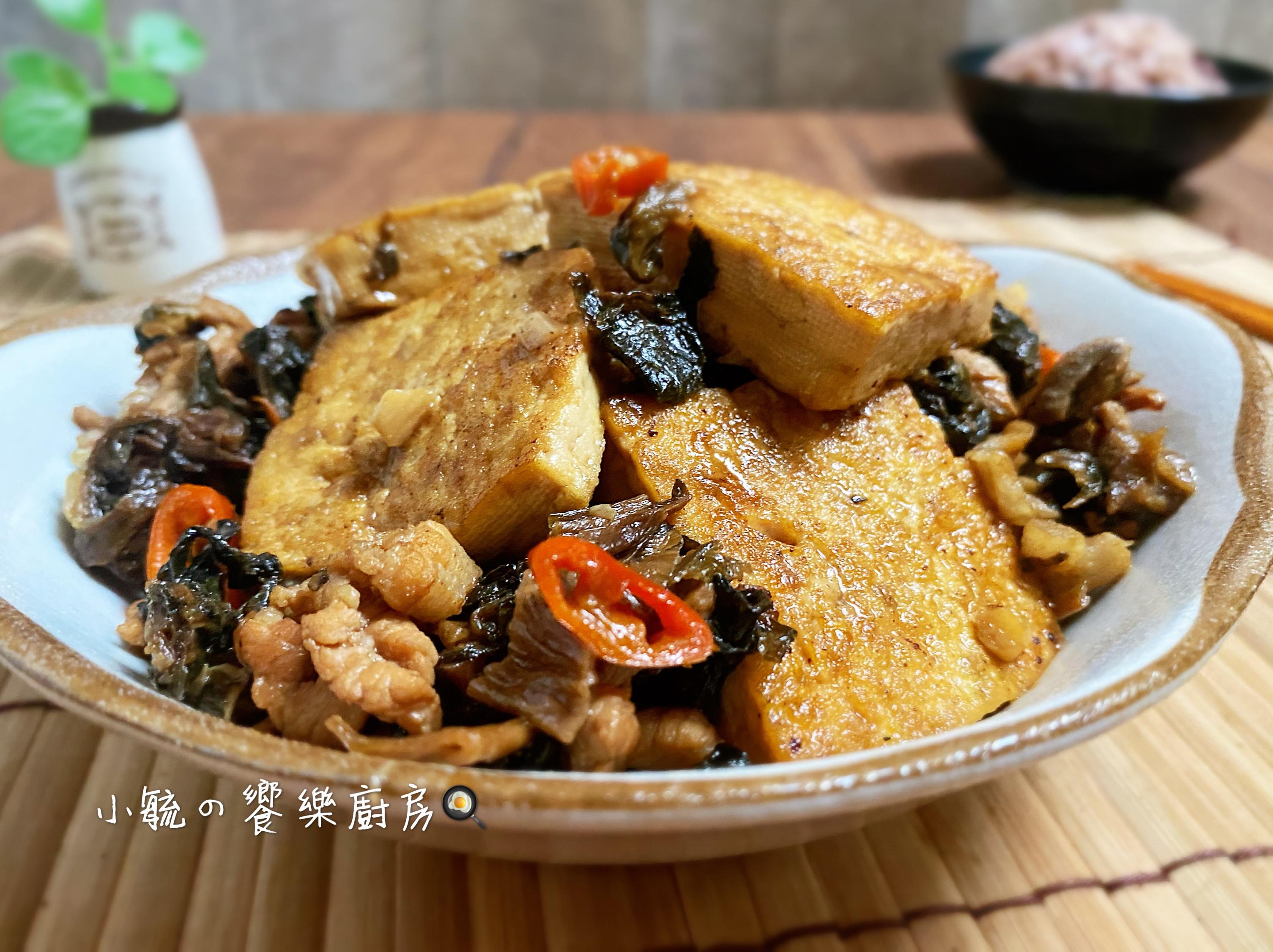 梅乾菜燒豆腐
