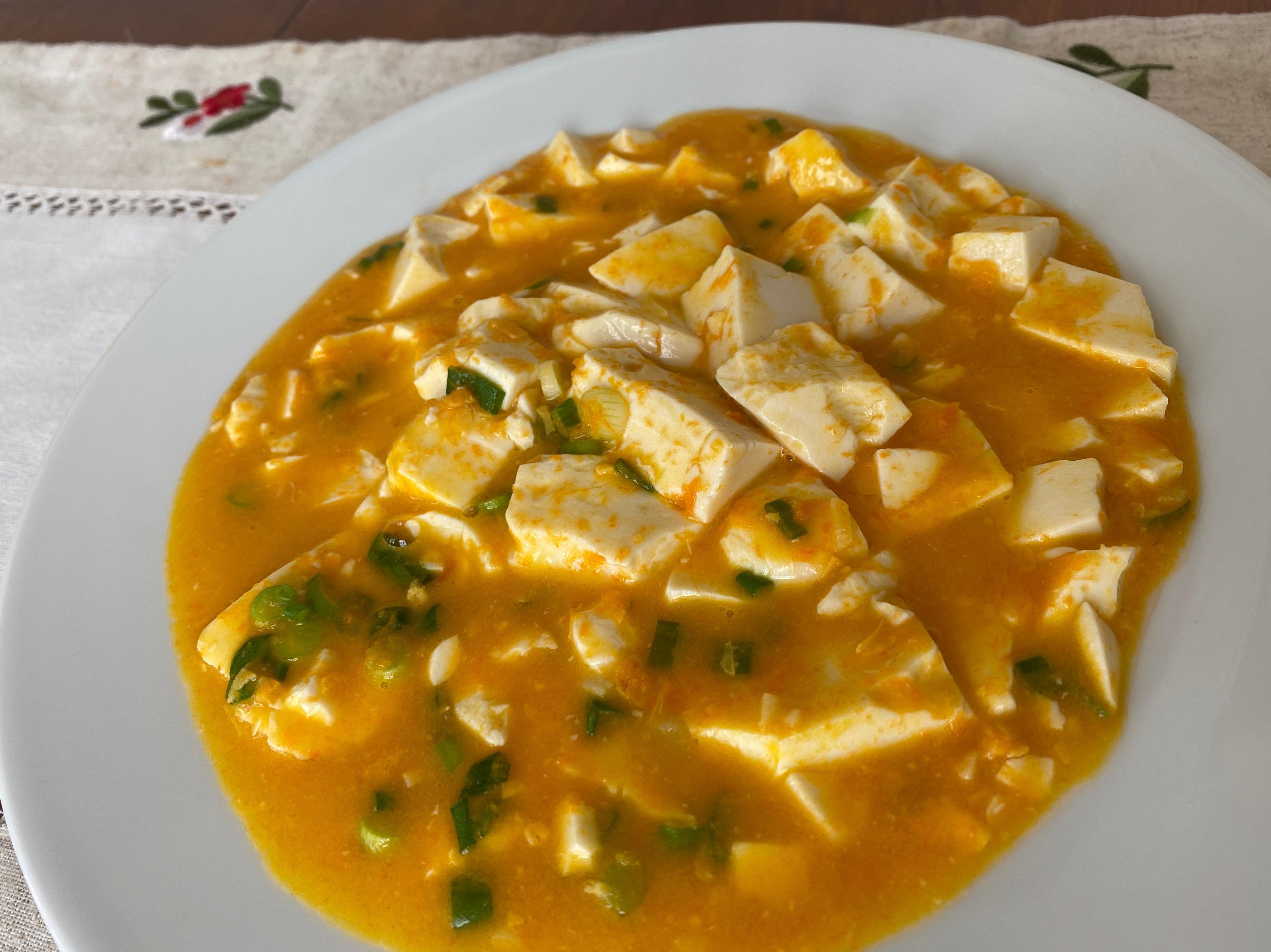 鹹(鴨)蛋黃豆腐