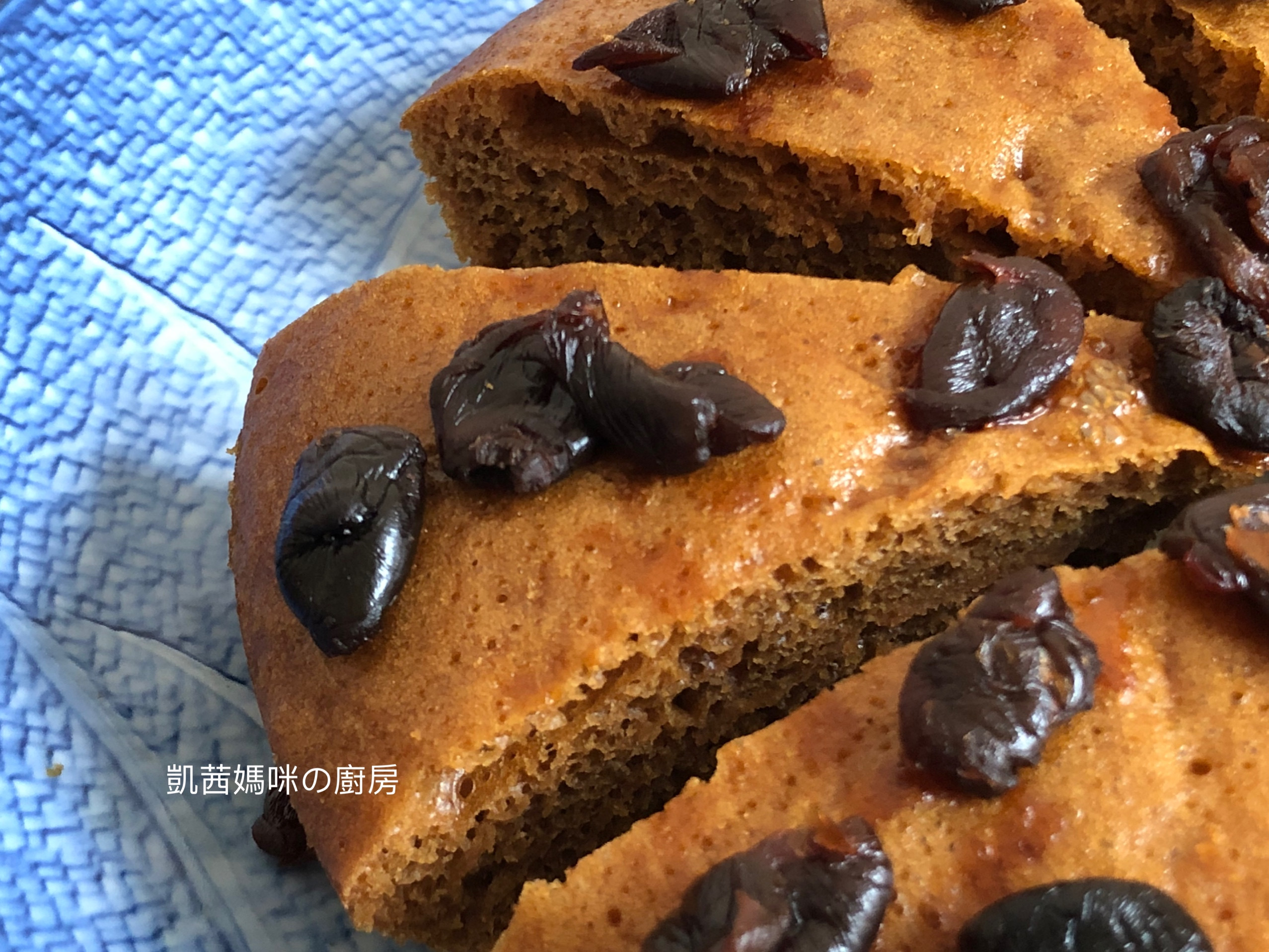 【電鍋版】桂圓黑糖糕🎶