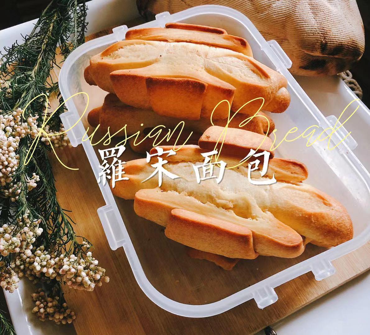 「硬酥奶油風味」羅宋麵包