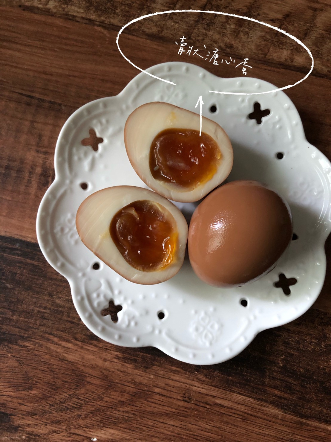 日式膏狀溏心蛋