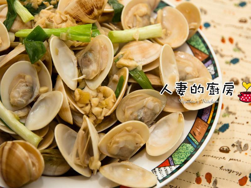 【人妻的廚房】炒海瓜子