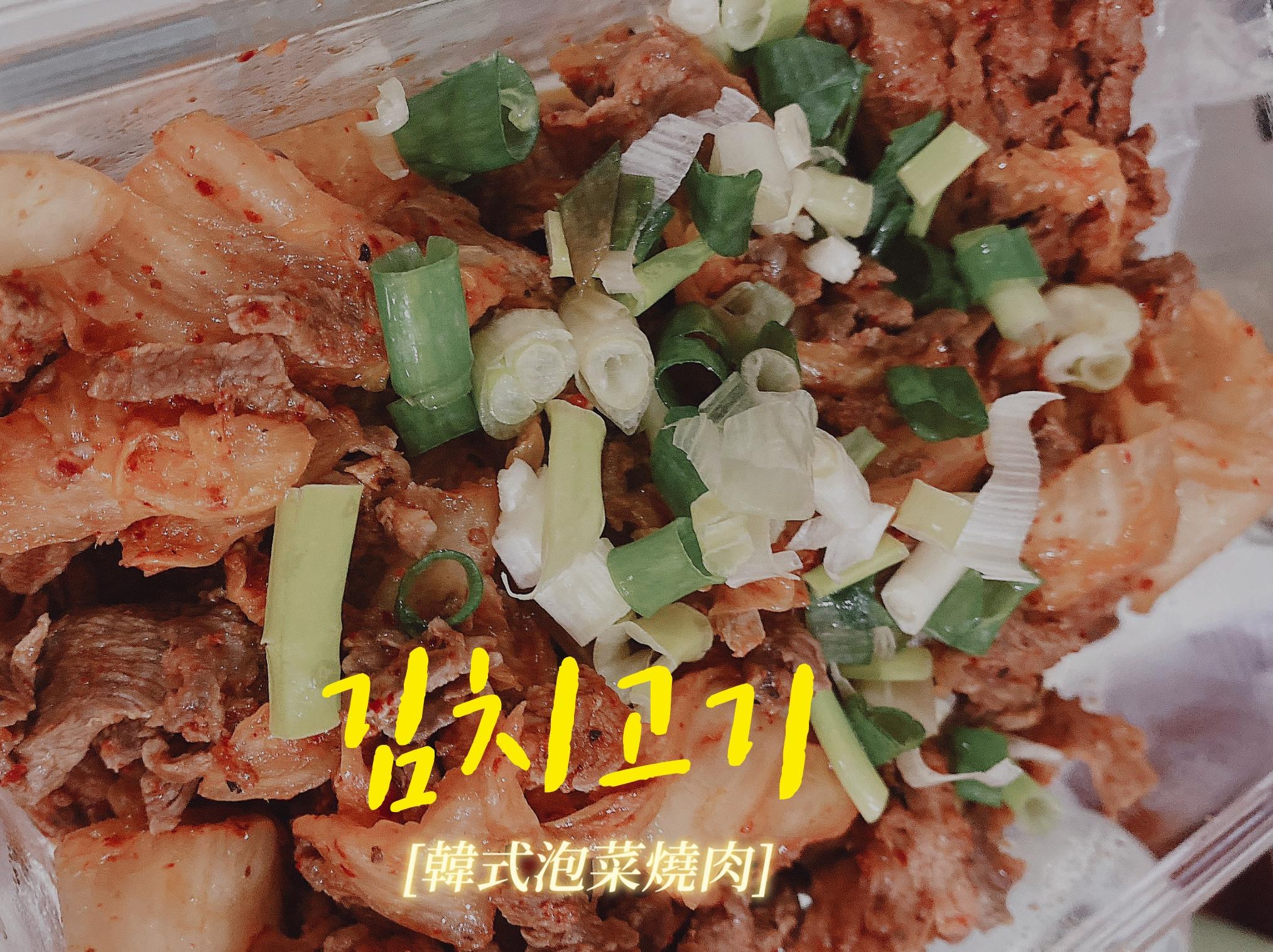 韓式泡菜燒肉🇰🇷一鍋到底|5樣食材