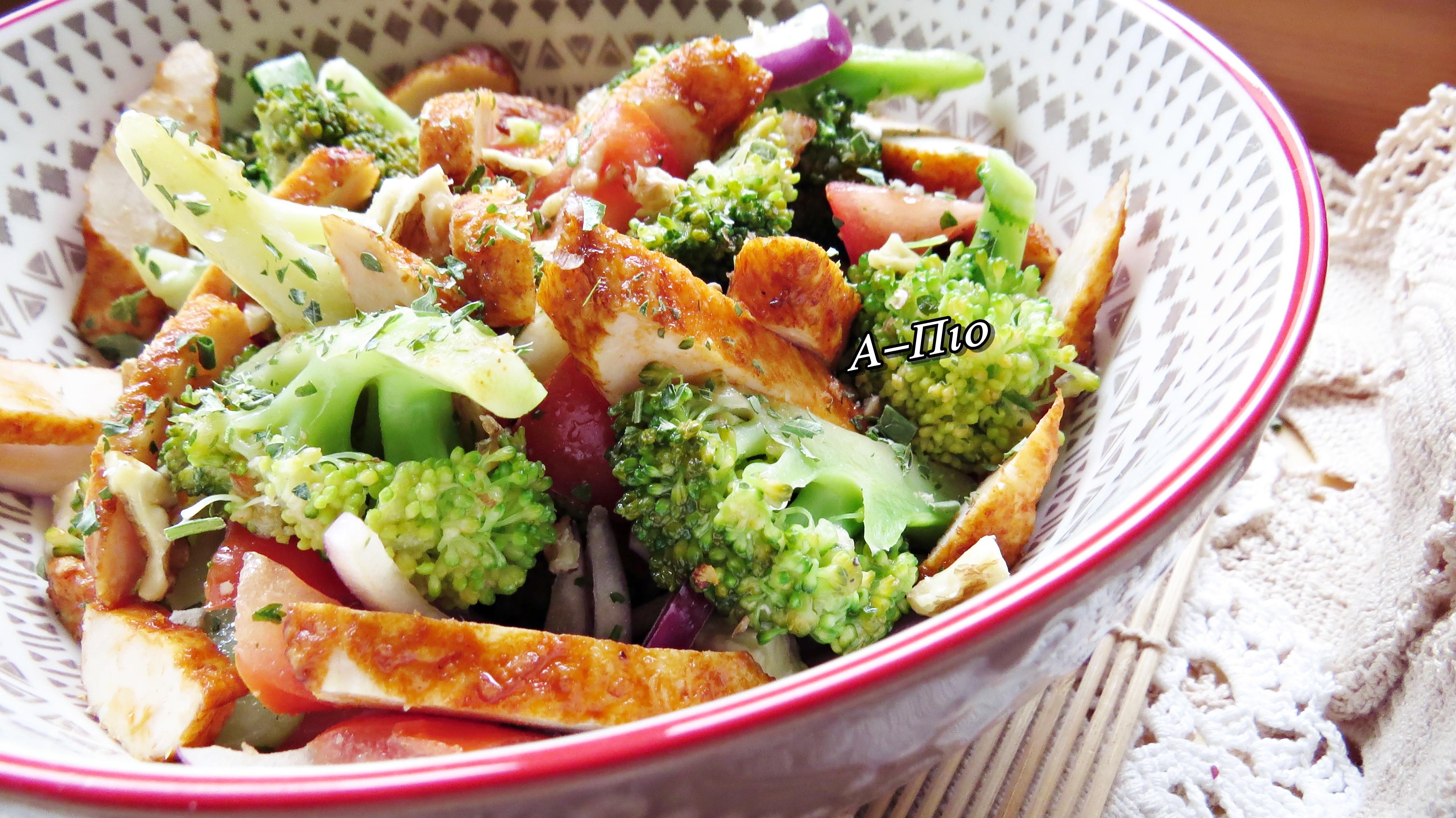 花椰菜雞肉沙拉