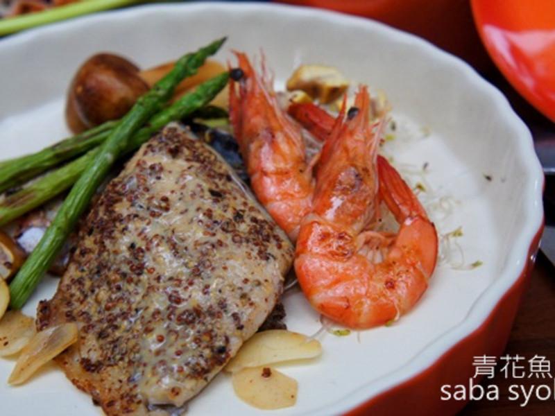 黃芥末鯖魚排