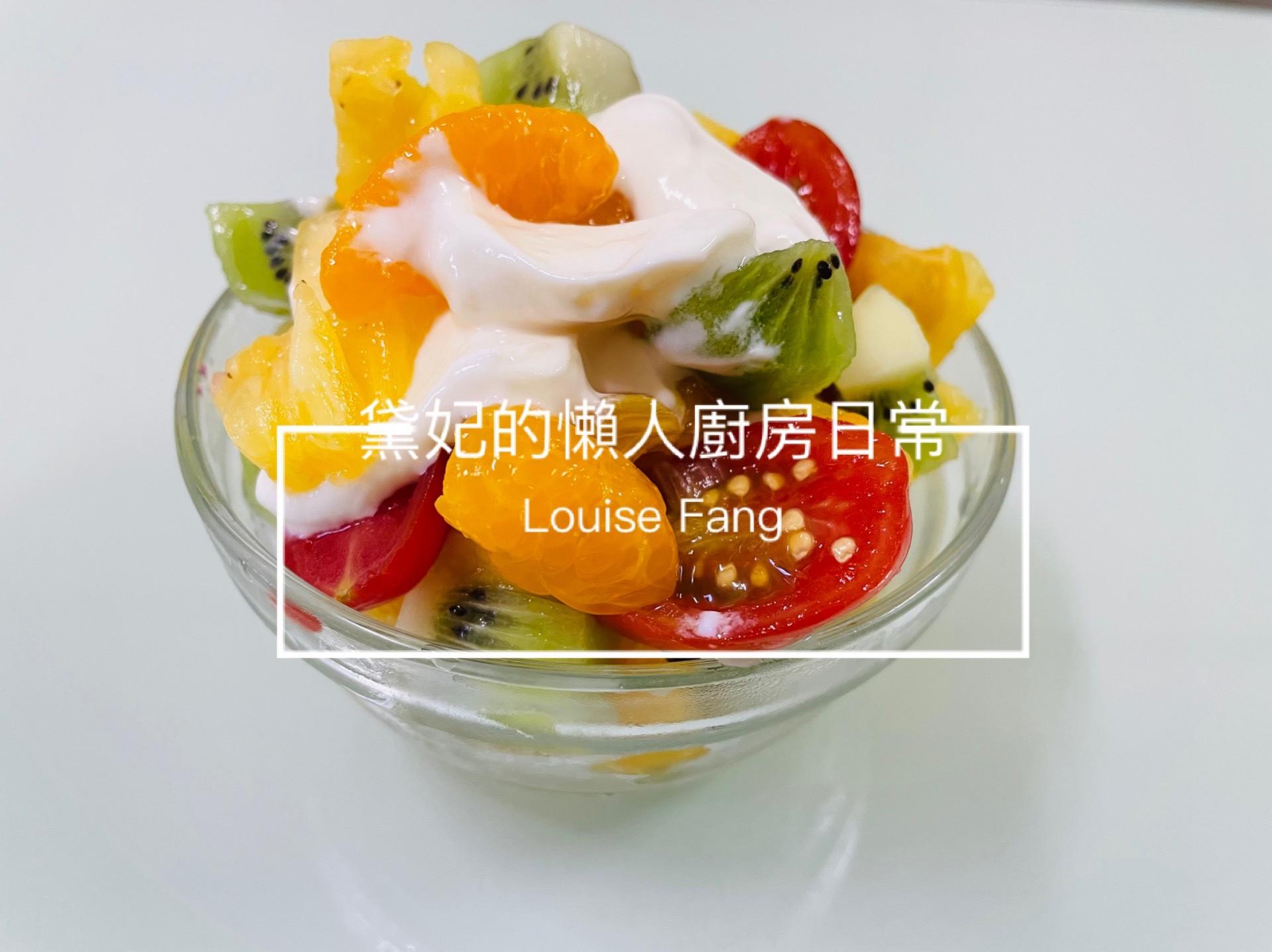 65.水果沙拉優格