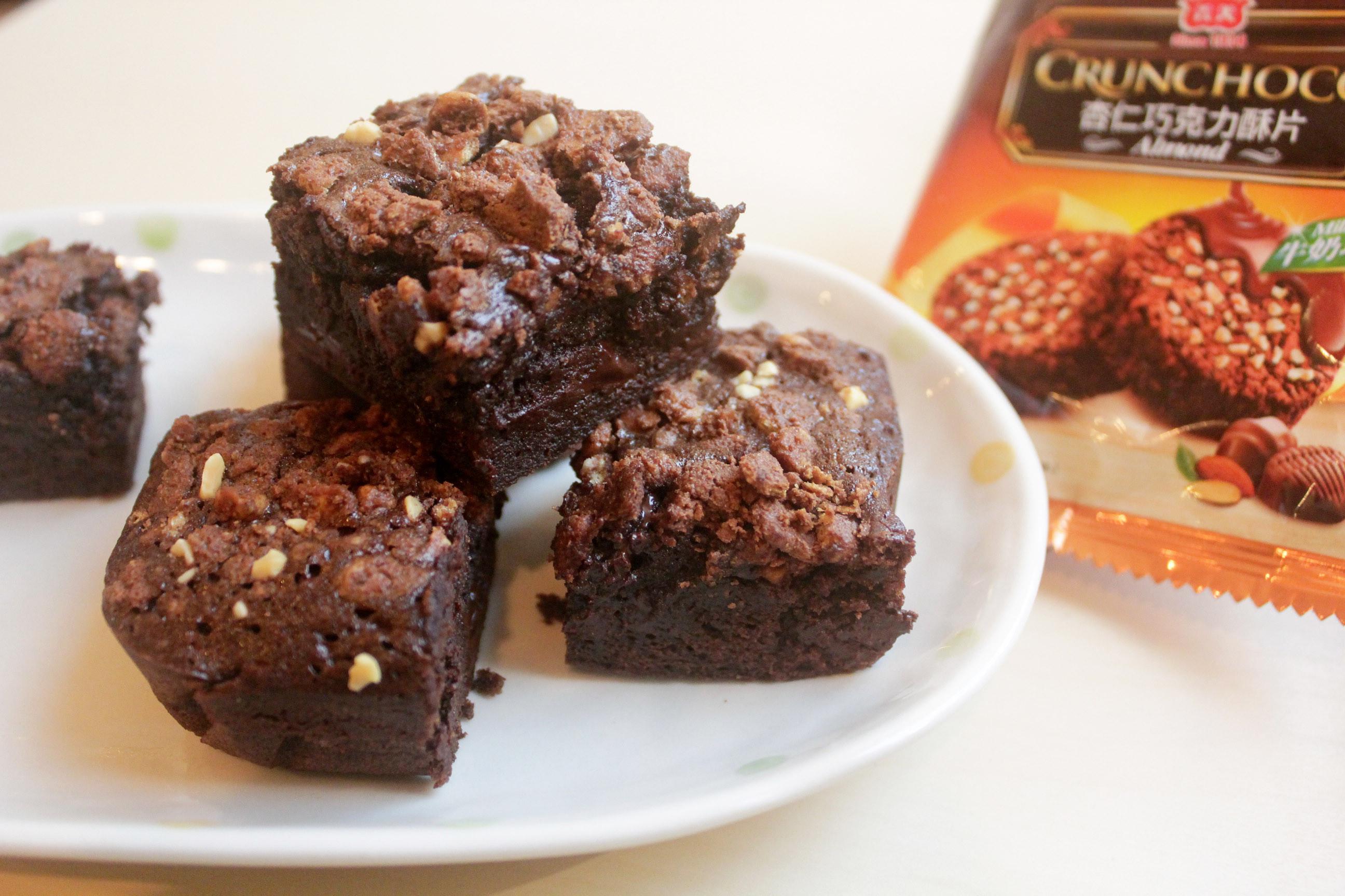 完美脆皮流心布朗尼 巧克力酥片口味
