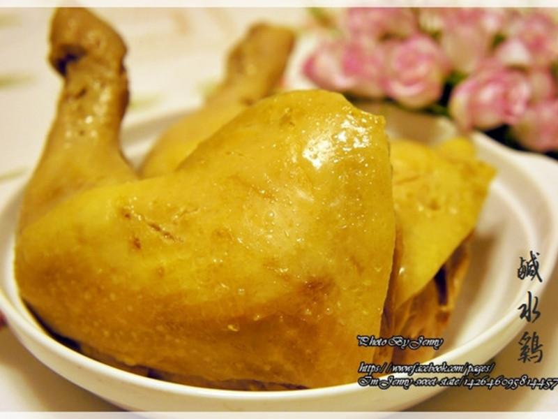 鹹水雞&去骨鹹水雞涼拌