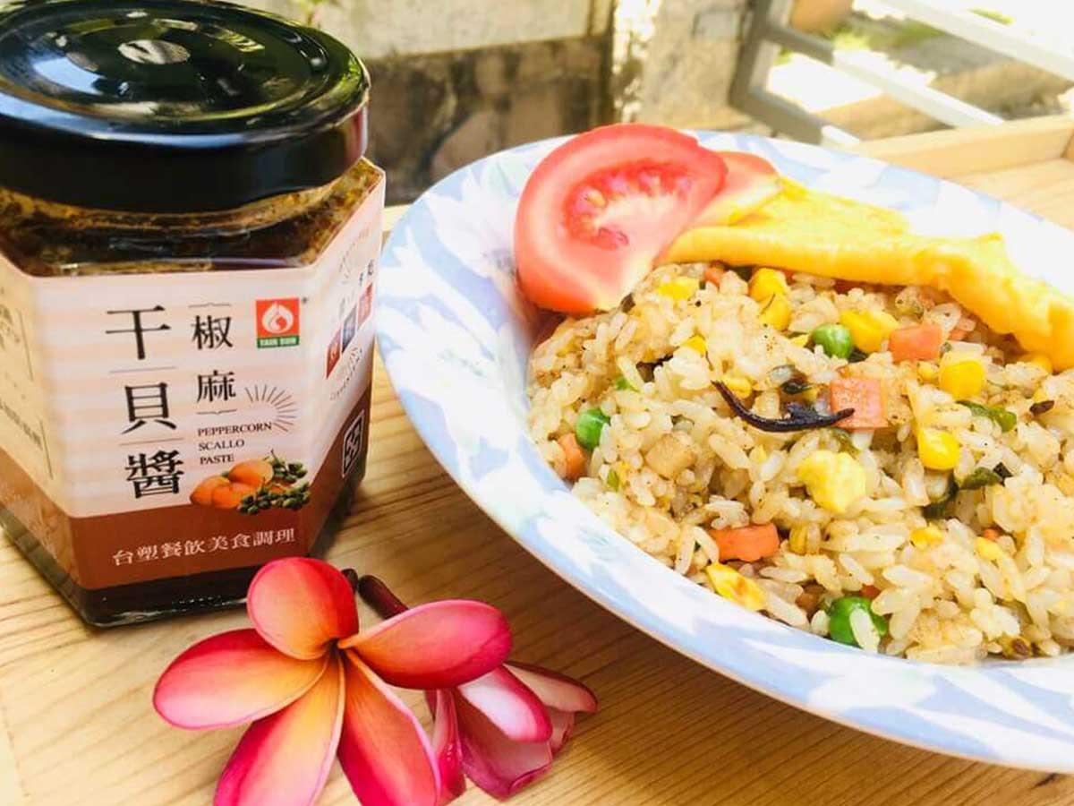 火腿鳳梨蛋炒飯佐干貝醬