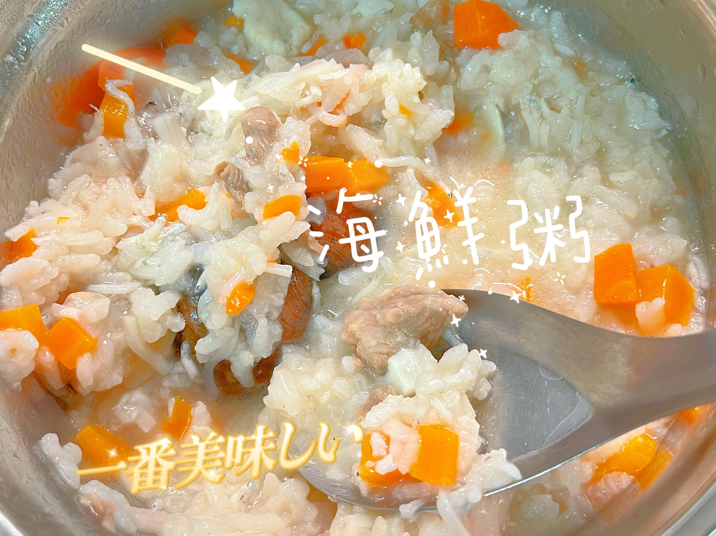 石斑海鮮粥(小孩長高版)
