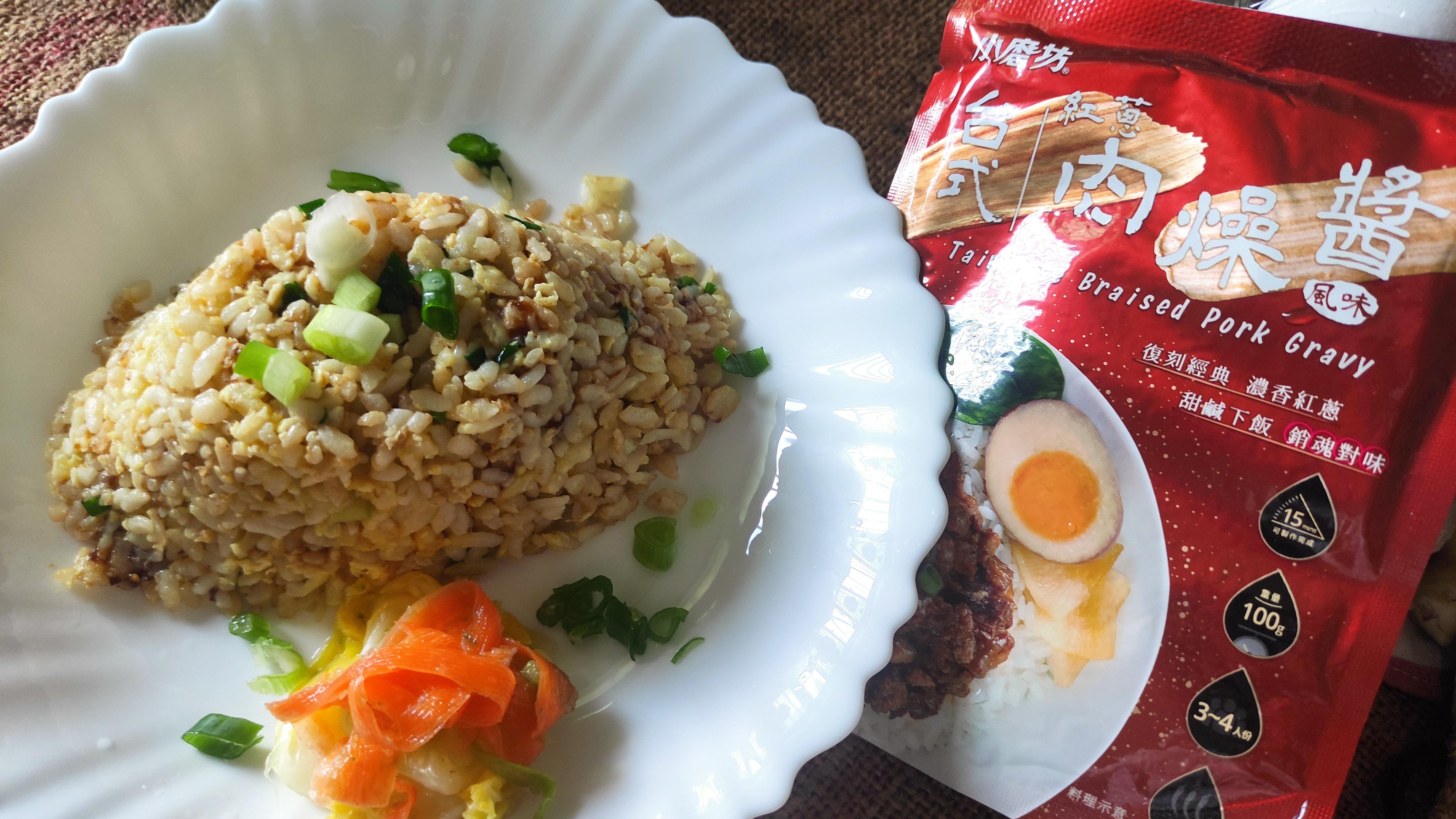 台式紅蔥肉燥蛋炒飯