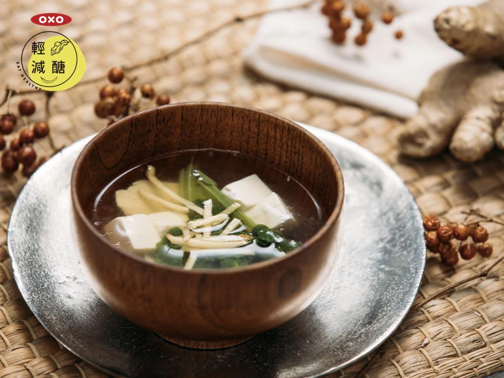 減醣雞肉菠菜生薑湯
