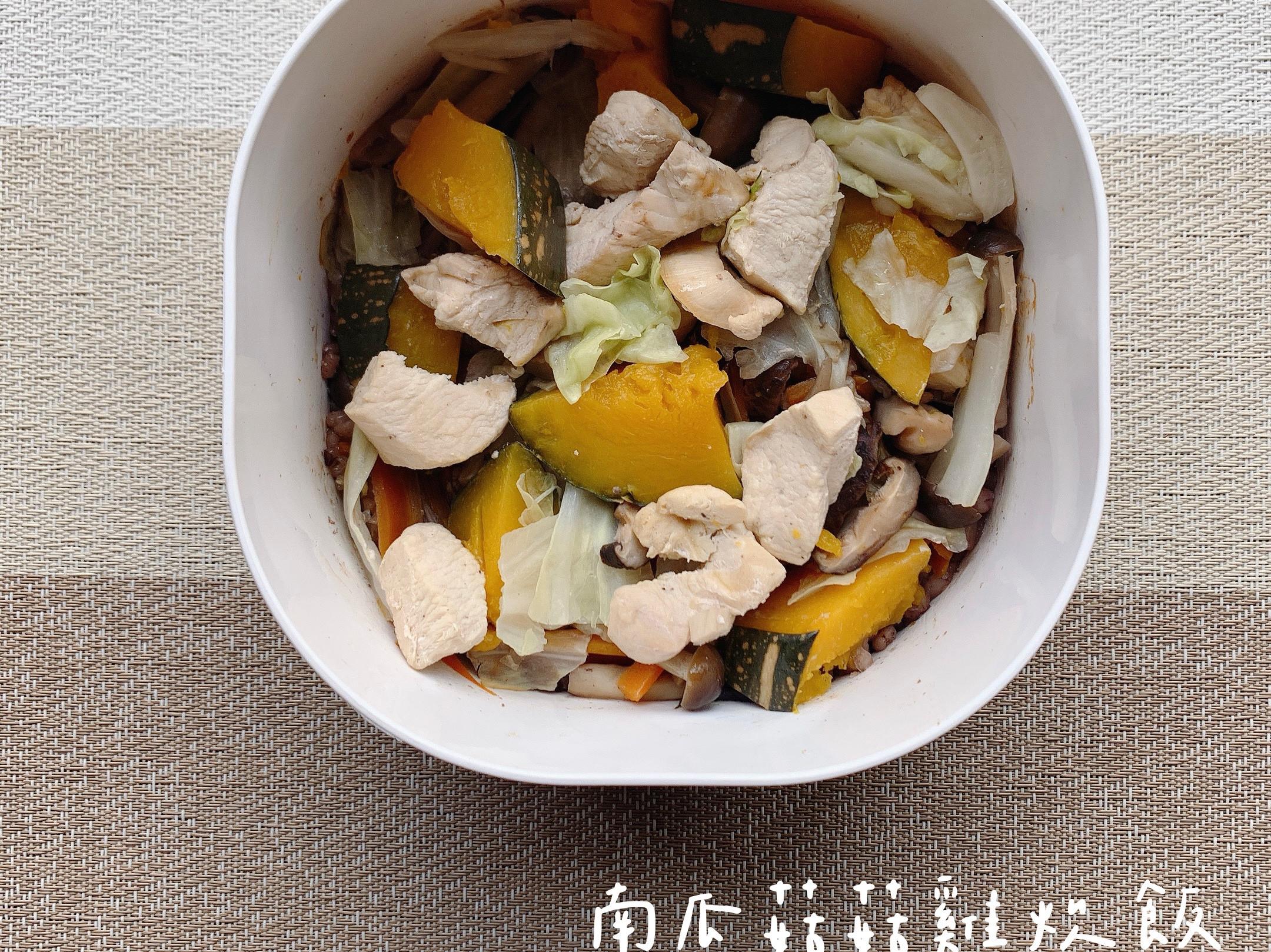 南瓜菇菇雞炊飯