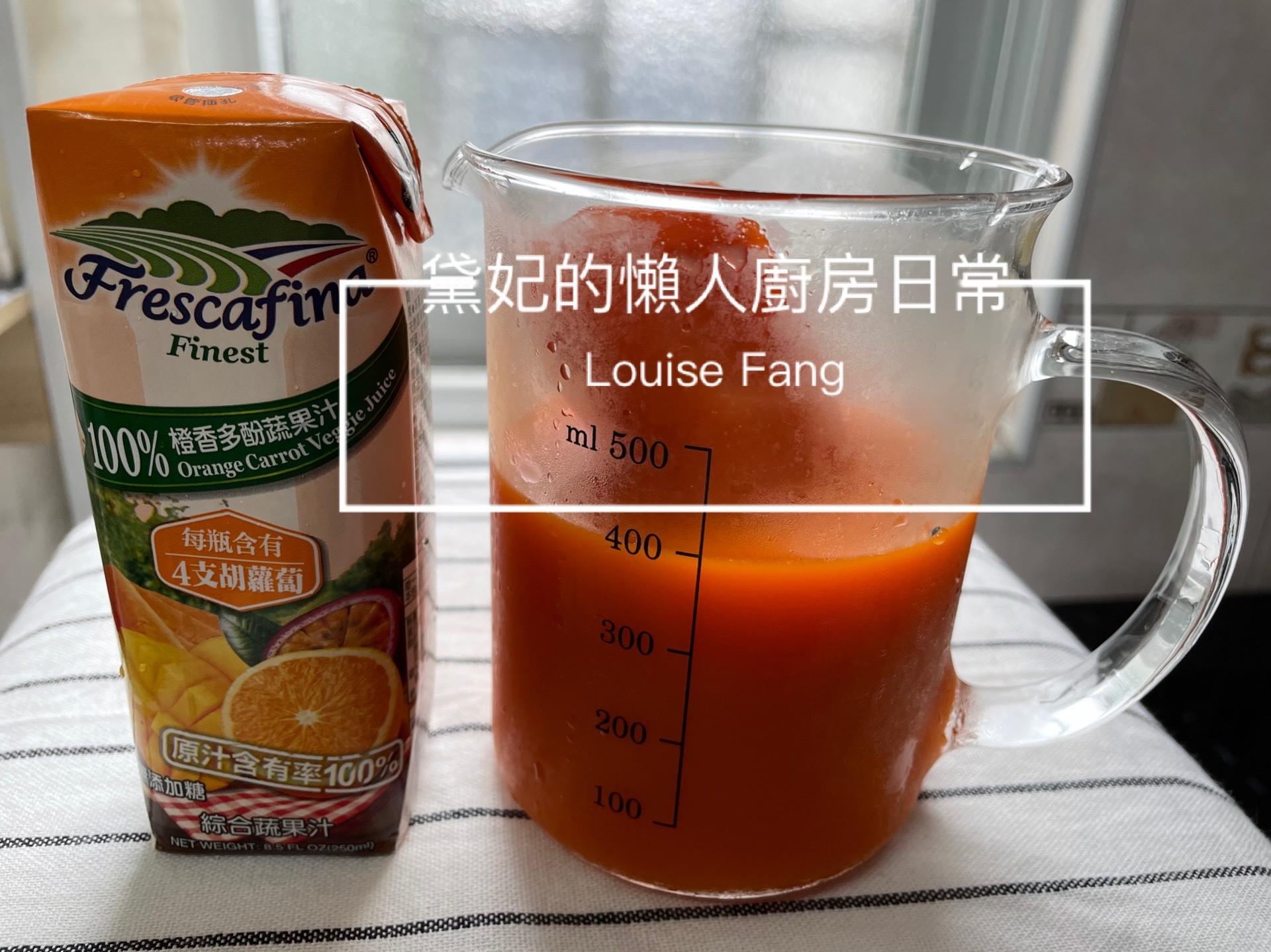 70.橙香多酚蔬果汁冰沙