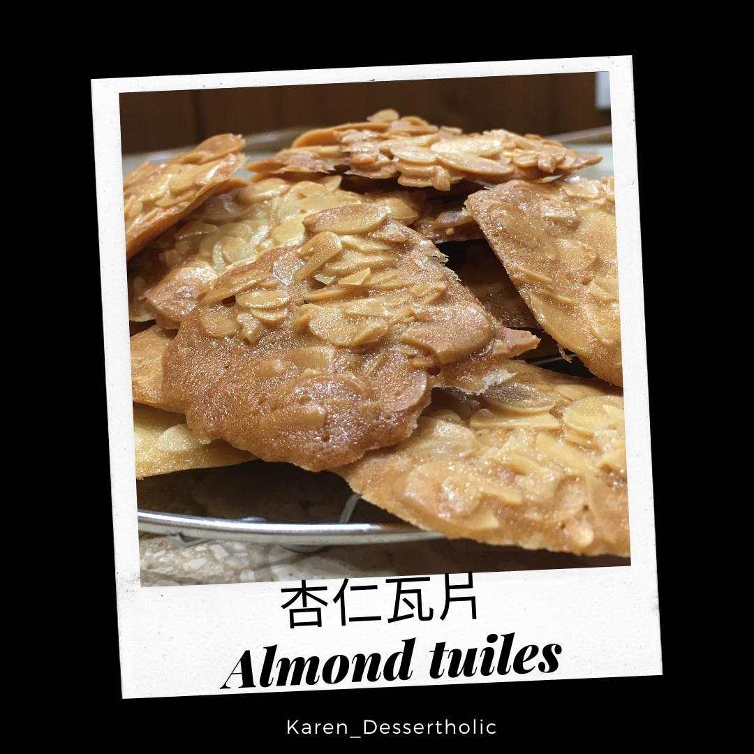 杏仁瓦片 - almond tuiles