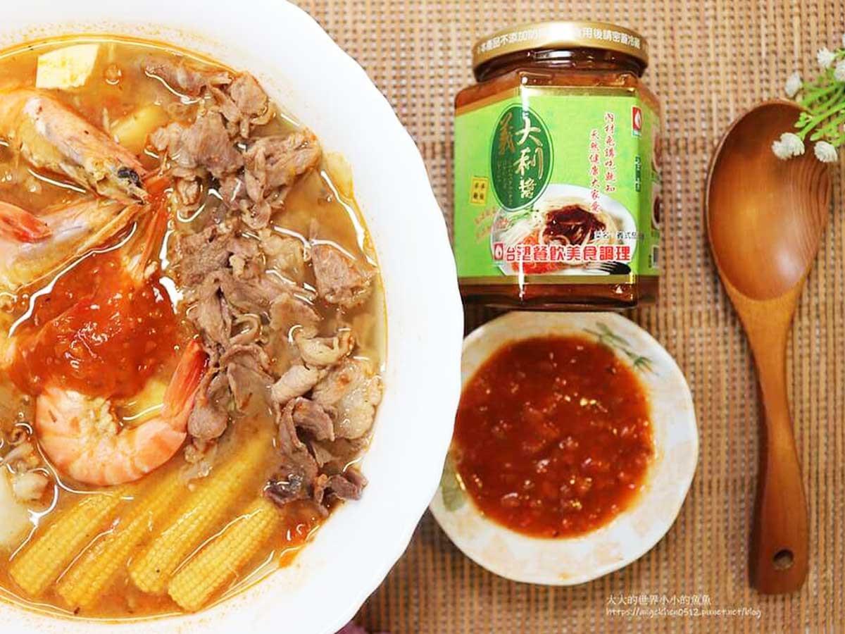 素義大利醬+西西里蕃茄海鮮牛肉湯