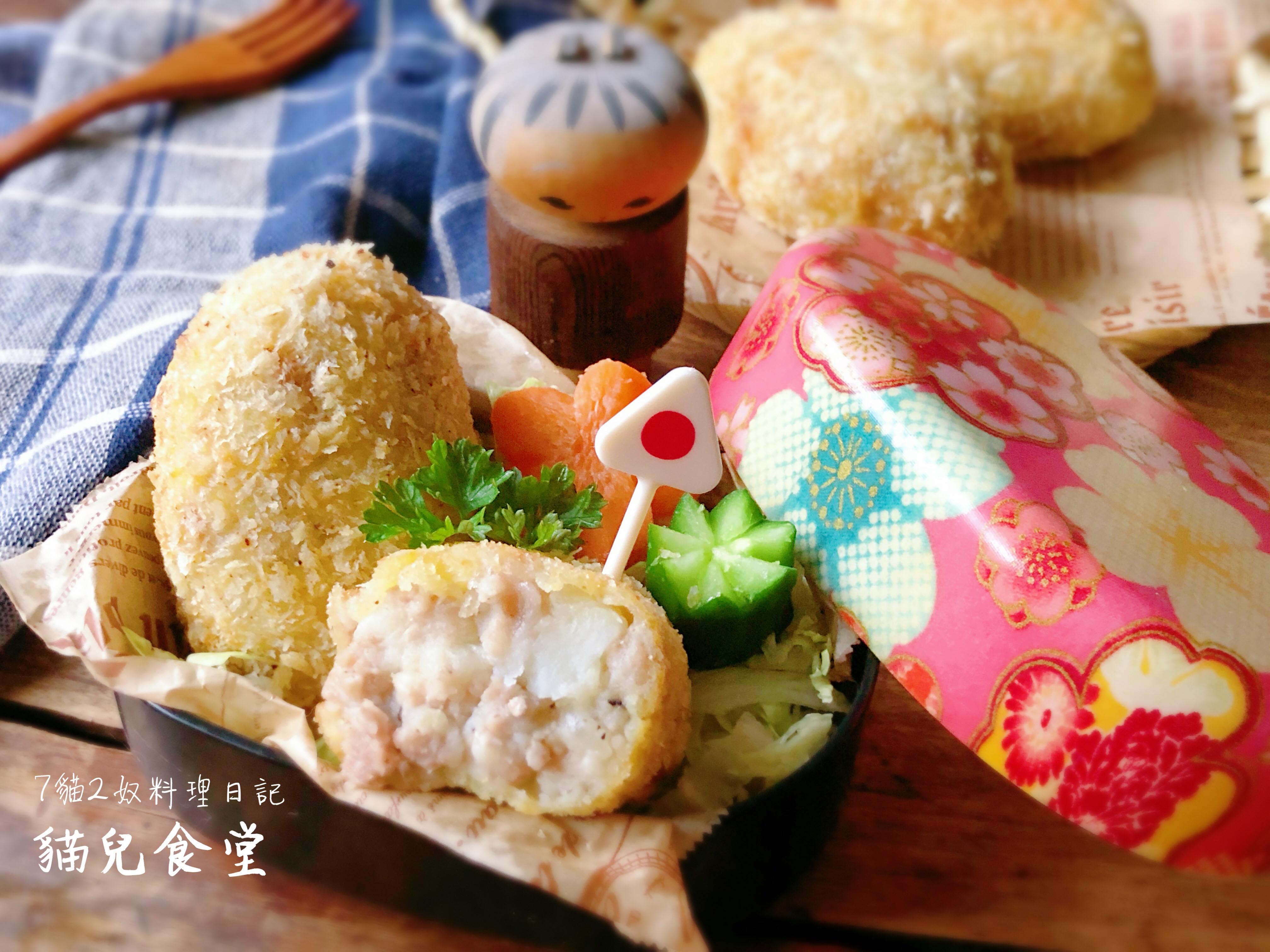 日式可樂餅コロッケ
