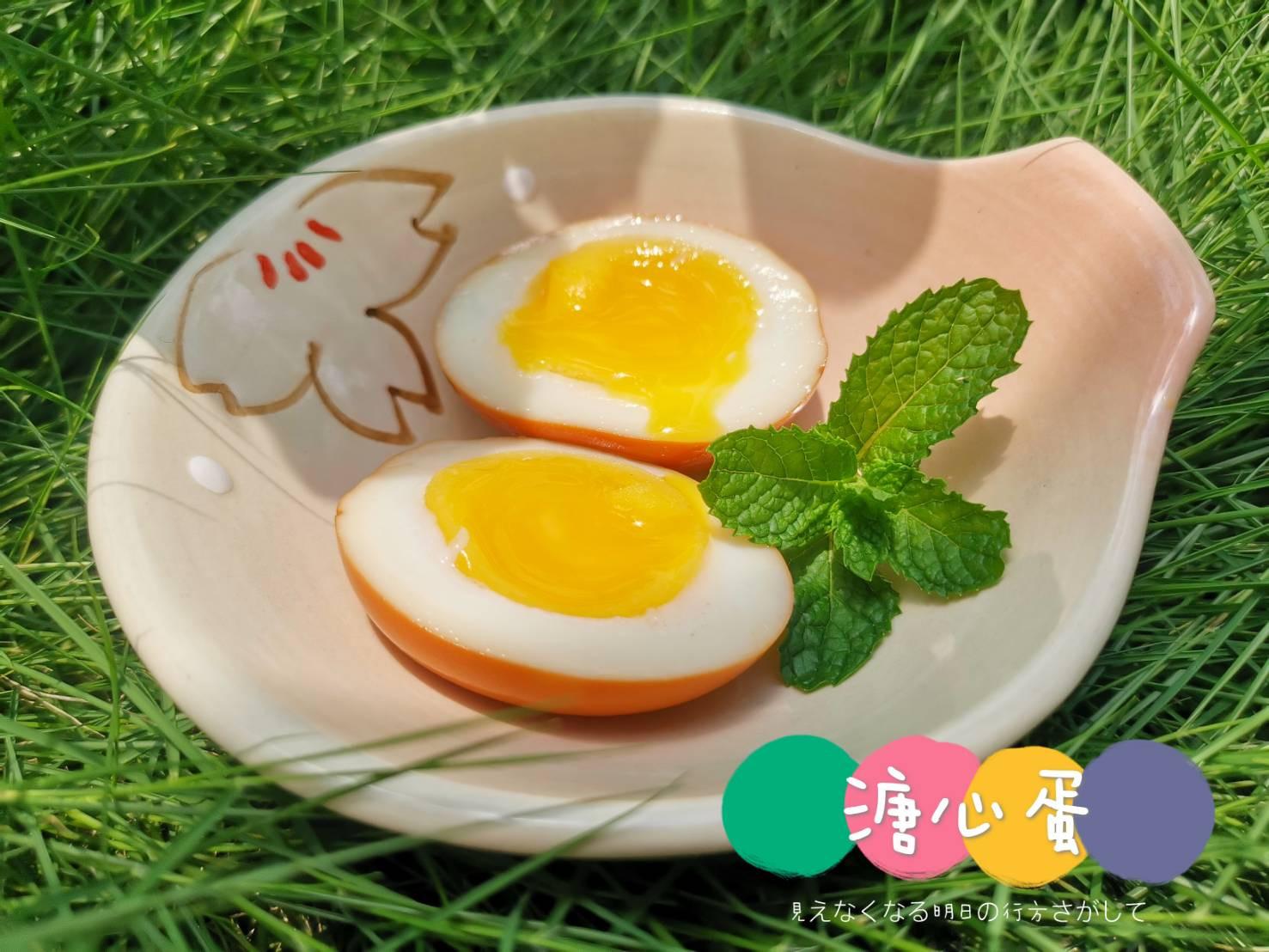 日式 溏心蛋