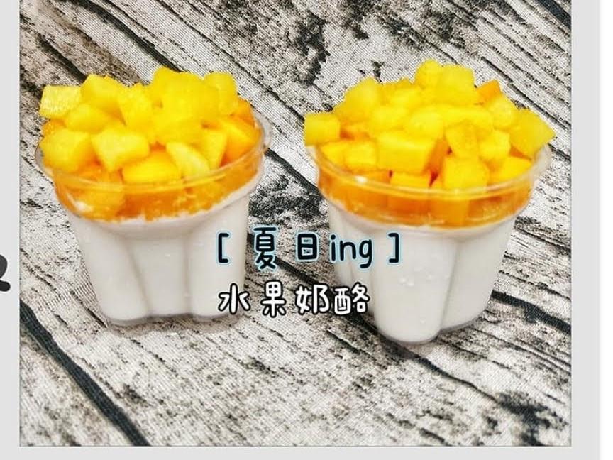 芒果鮮奶酪(不加鮮奶油)