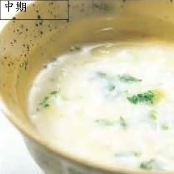 鱈魚雞蛋粥(寶寶感冒中期)