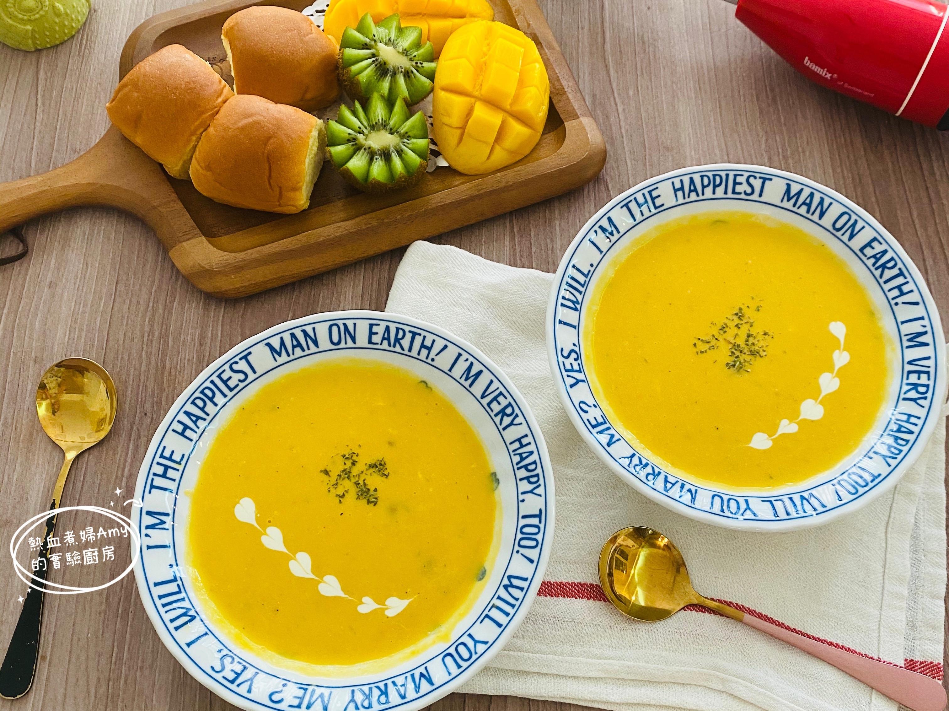 健康營養南瓜濃湯
