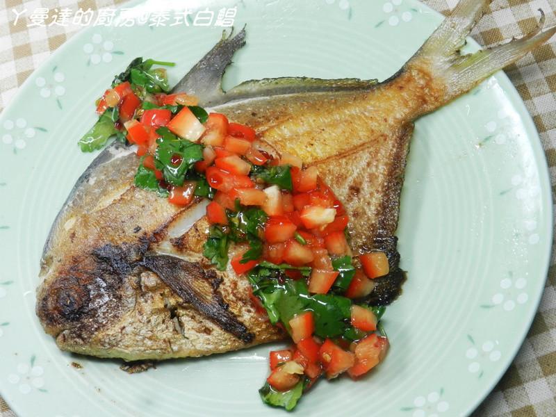 ㄚ曼達的廚房~海鮮年菜~泰式白鯧