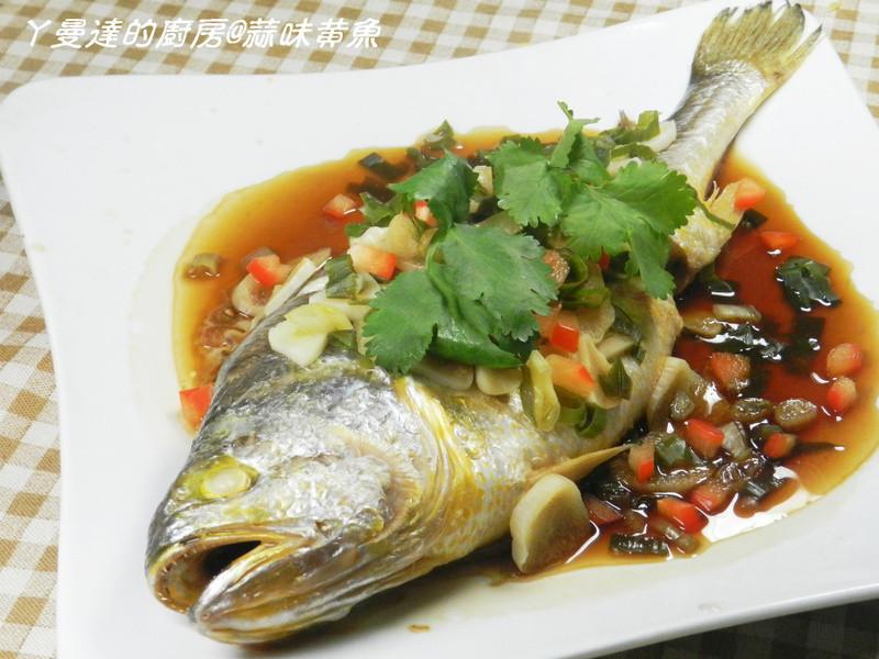 ㄚ曼達的廚房~海鮮年菜~蒜味黃魚