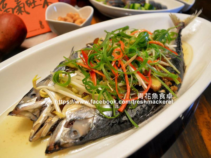 【年菜系列】蔥油鯖蒸,年年有餘